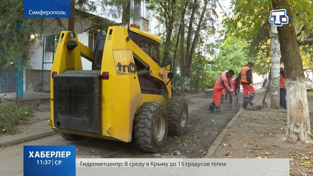 На улице Залесской в Симферополе приступили к ремонту дорожного полотна