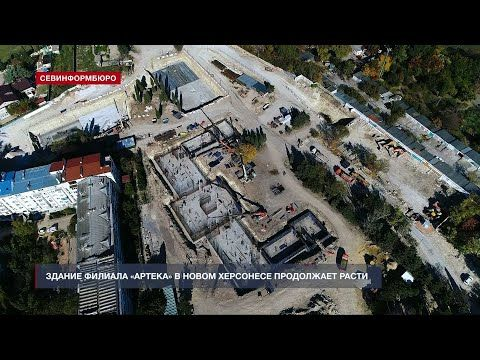 Здание филиала «Артека» в Новом Херсонесе продолжает расти