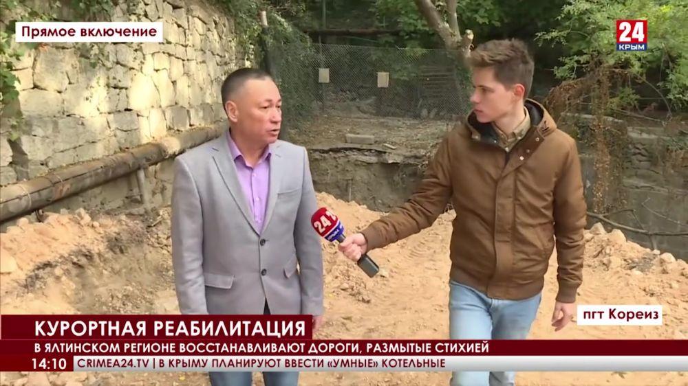В ялтинском регионе восстанавливают дороги, размытые стихией