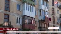 Почему батареи в некоторых многоквартирных домах Крыма до сих пор холодные?