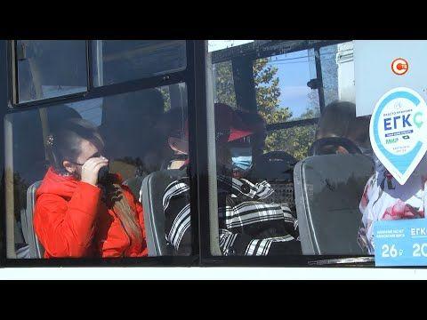 В Севастополе провели рейд по соблюдению масочного режима в общественном транспорте (СЮЖЕТ)