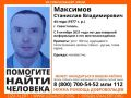 В Севастополе пропал 44-летний мужчина