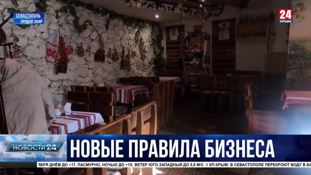 Севастопольцы пытаются попасть в кафе по чужим QR кодам: как проверяют подлинность документов