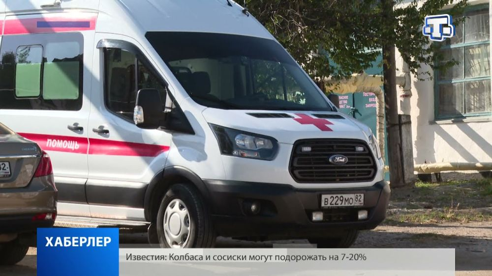 Джанкойская станция скорой помощи № 29 возобновила свою работу после ремонта