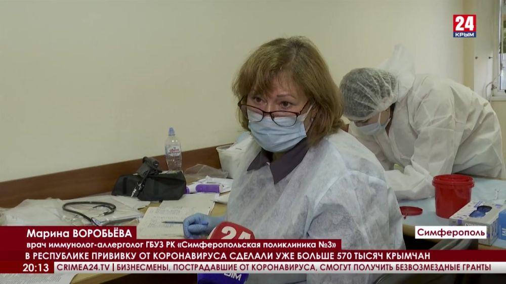 В Евпатории и Симферополе проверили, как в общественных местах соблюдают масочный режим