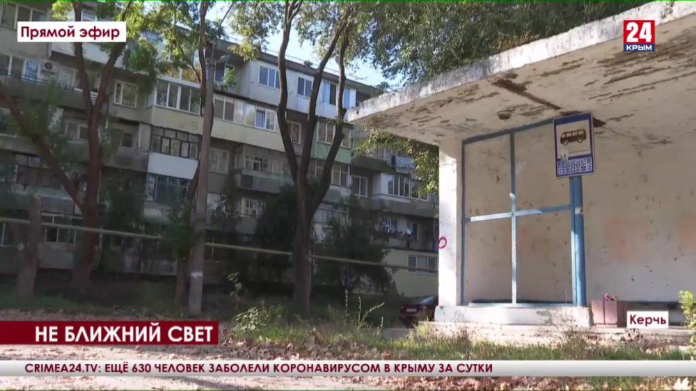 В отдаленных от центра районах Керчи просят открыть аптеки