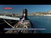 Подлодка «Великий Новгород» ЧФ нанесла ракетный удар по условному противнику