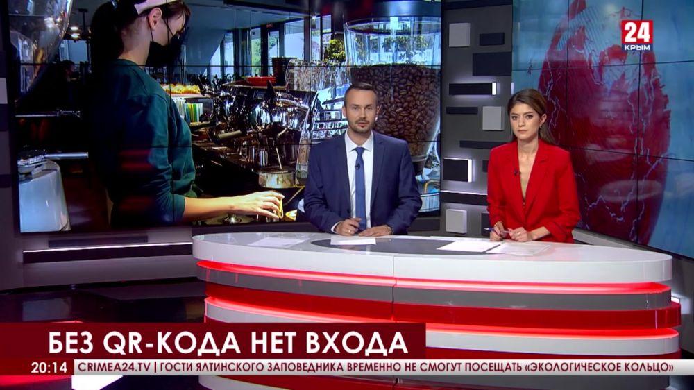 Меры ужесточили. Как изменится жизнь крымчан с понедельника?