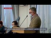 ГУП «Севастопольгаз» получит субсидию и газифицирует Андреевку и Фронтовое