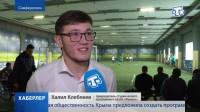 Пятый юбилейный турнир по мини футболу прошёл в столице Крыма