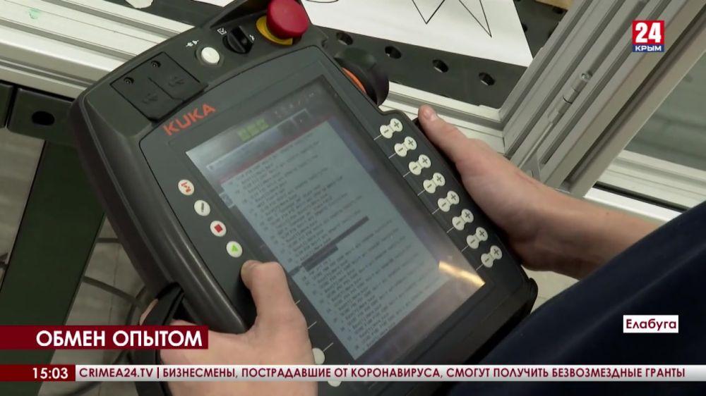 Крымская молодёжь получает опыт в Татарстане