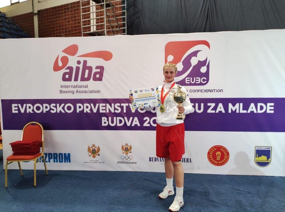 Крымская спортсменка выиграла золото первенства Европы