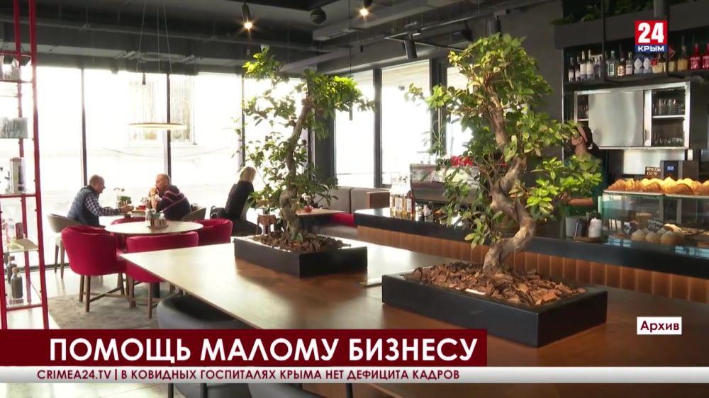 Правительство РФ выделит 38,5 миллиардов рублей для поддержки малого и среднего бизнеса