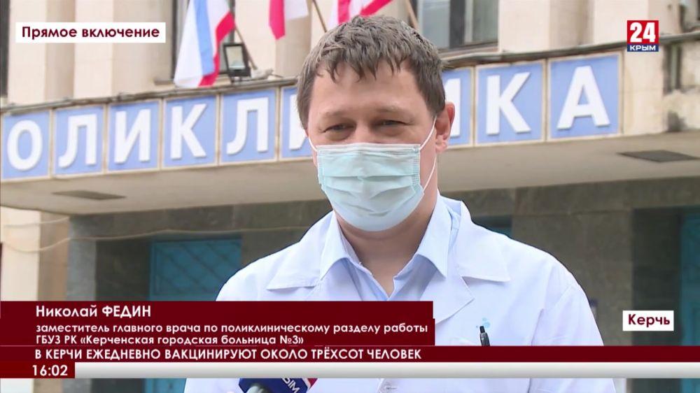 В Керчи появились очереди на вакцинацию от COVID-19