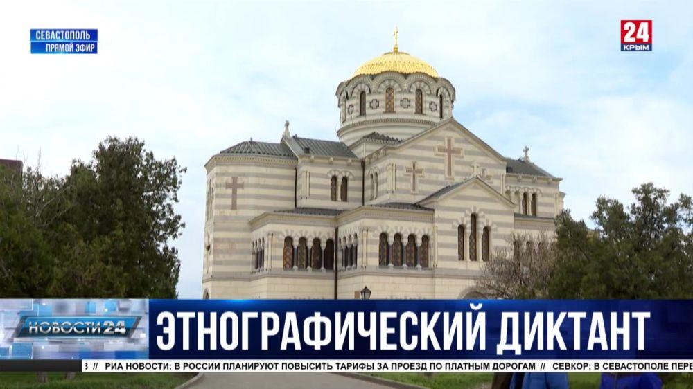 Проверить этнографическую грамотность и вспомнить историю России: 3 ноября в стране стартует большой диктант