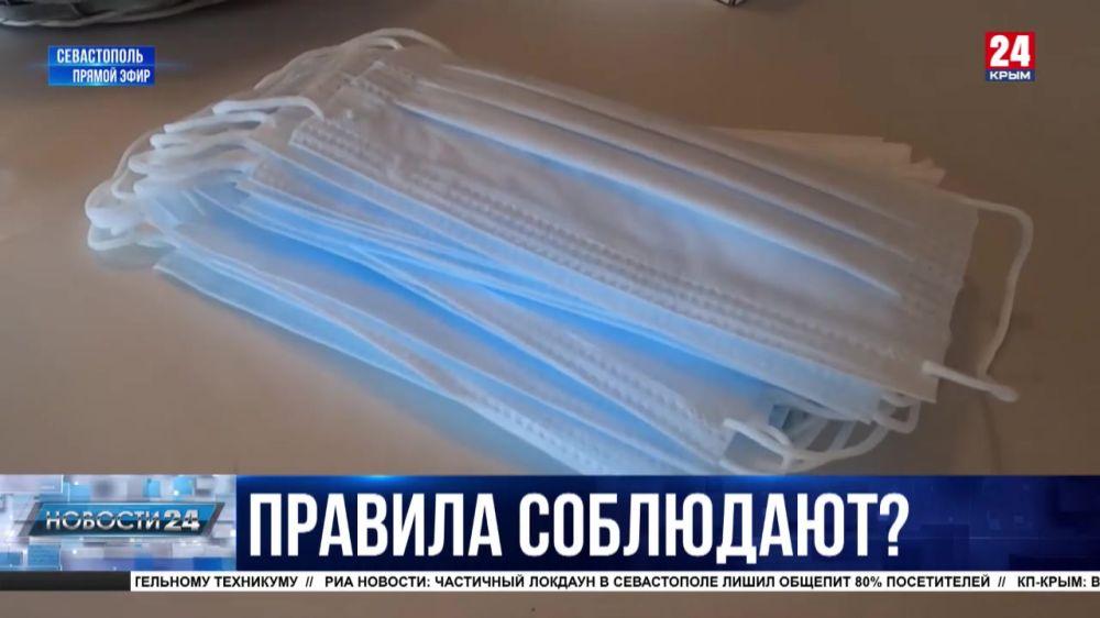 Как в Севастополе контролируют эпидобстановку?
