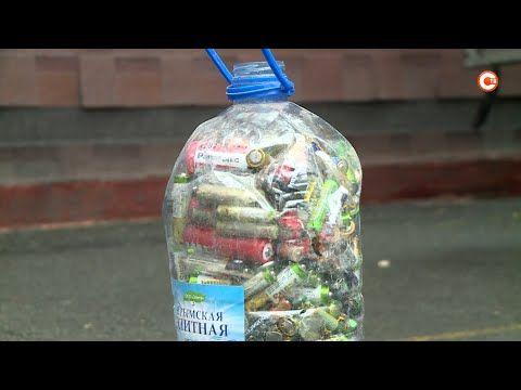 В Севастополе прошла экологическая акция по сбору опасных бытовых отходов (СЮЖЕТ)