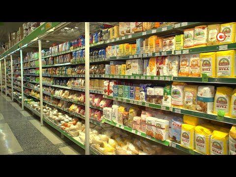 В ноябре ожидается повышение цен на гречку и овсянку (СЮЖЕТ)