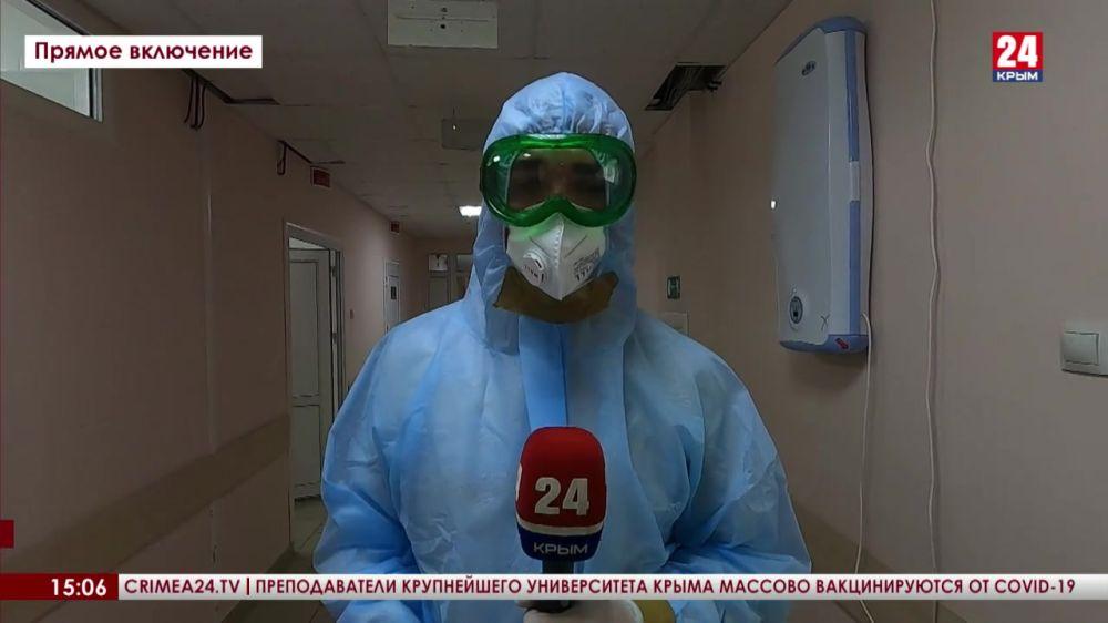 Ежедневно в крымские ковидные стационары поступает не менее 50 пациентов