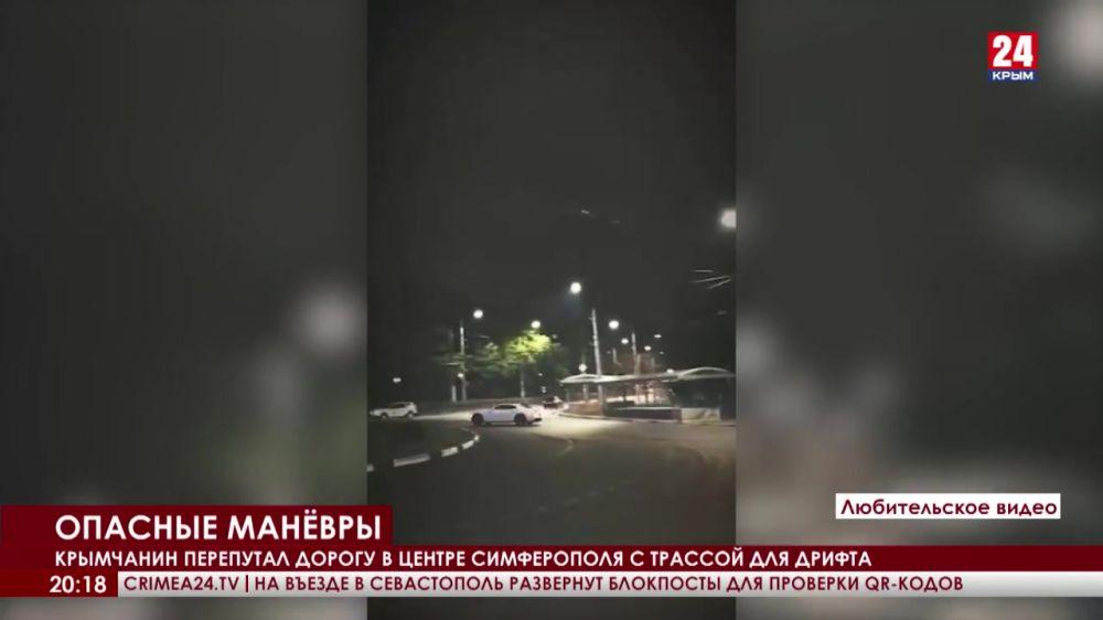 Крымчанин перепутал дорогу в центре Симферополя с трассой для дрифта