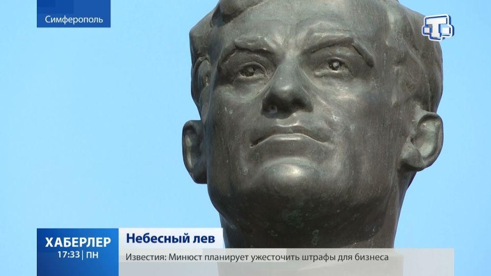 101 год со дня рождения дважды Героя Советского Союза Амет-Хана Султана отметили в Крыму