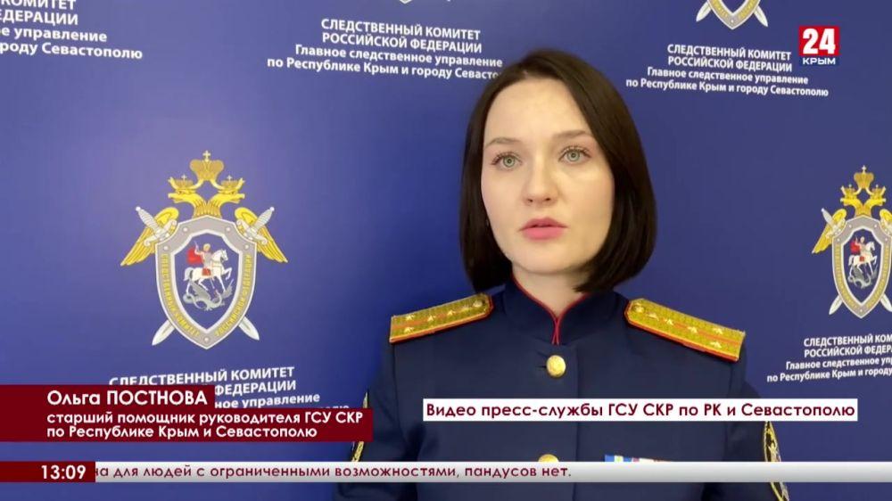 СК Крыма возбудил уголовное дело против чиновников Сакского района