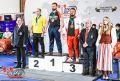 Севастополец завоевал «золото» чемпионата мира по пауэрлифтингу