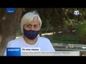 Волонтёры Алуштинского местного отделения партии «Единая Россия» помогают медикам