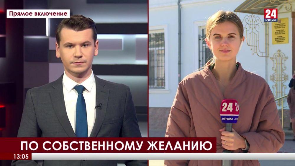 Глава администрации Феодосии подал в отставку