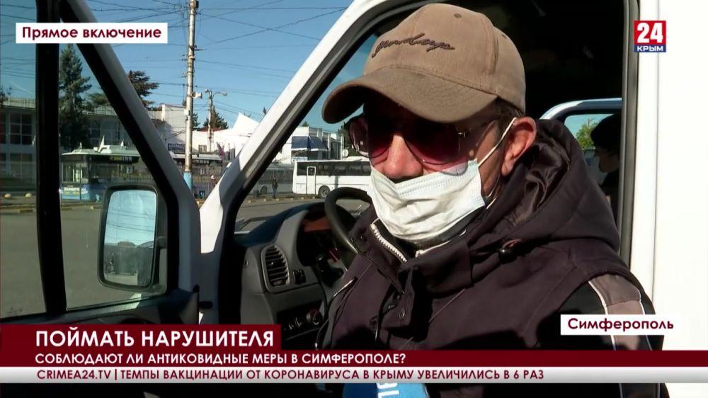 Сотрудники минтранса Крыма проверили водителей и пассажиров «на прочность»