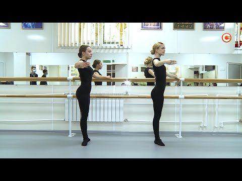 Солистки ансамбля современного танца «Ритм-Dance» стали получателями правительственной стипендии (СЮЖЕТ)