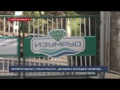 Врачей не хватает, а лекарства есть – Депздрав о ситуации в ковидном госпитале «Изумруд»