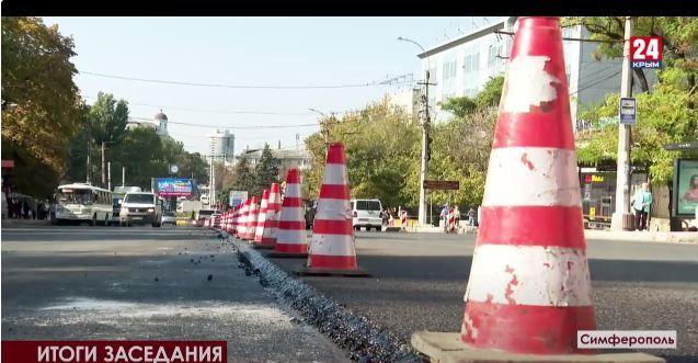 В Совете министров одобрили законопроект о бюджете Крыма на три года