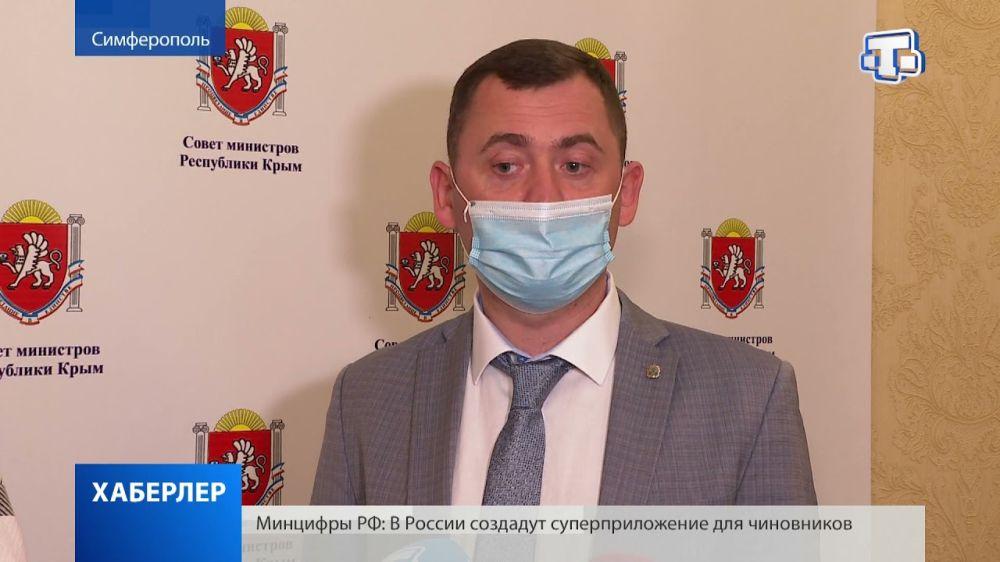 Крымчане смогут увидеть северное сияние