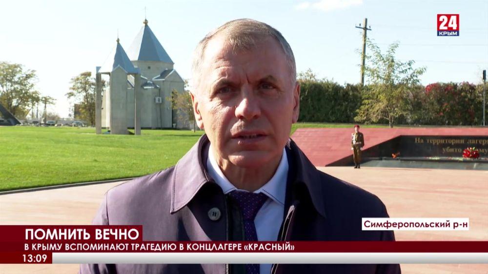 В Крыму вспоминают трагедию в концлагере «Красный»