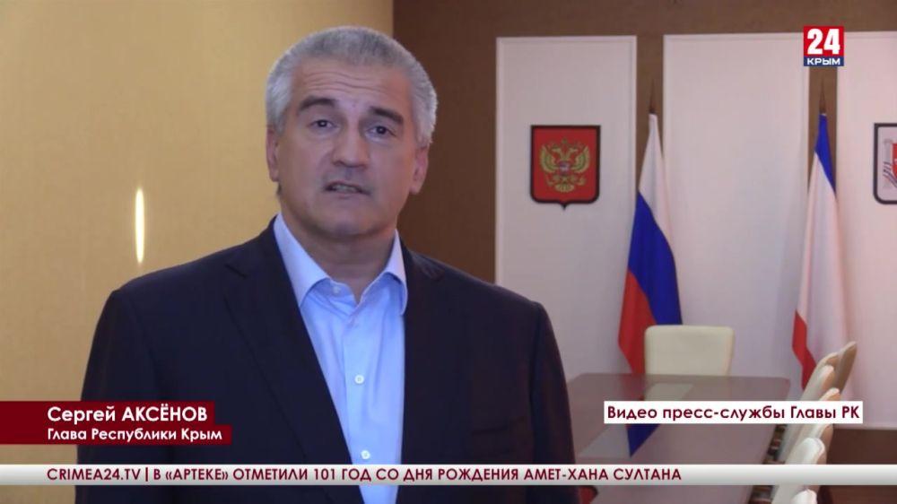 Сергей Аксёнов: Крым – навсегда российский