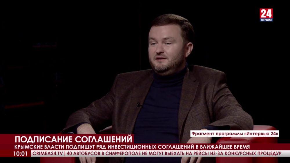 Крымские власти подпишут ряд инвестиционных соглашений в ближайшее время