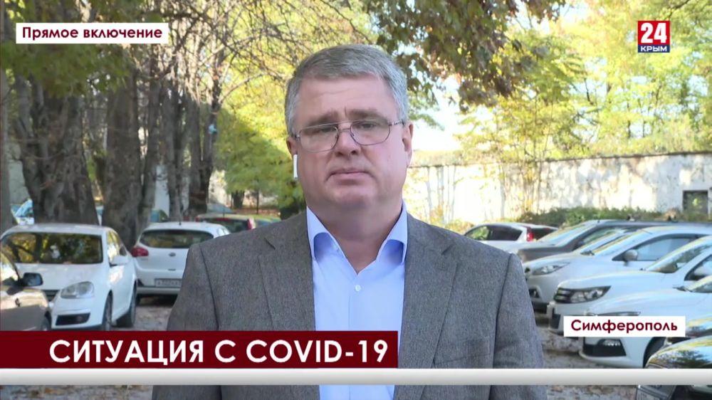 В прямом эфире телеканала «Крым 24» временно исполняющий обязанности министра здравоохранения Республики Константин Скорупский