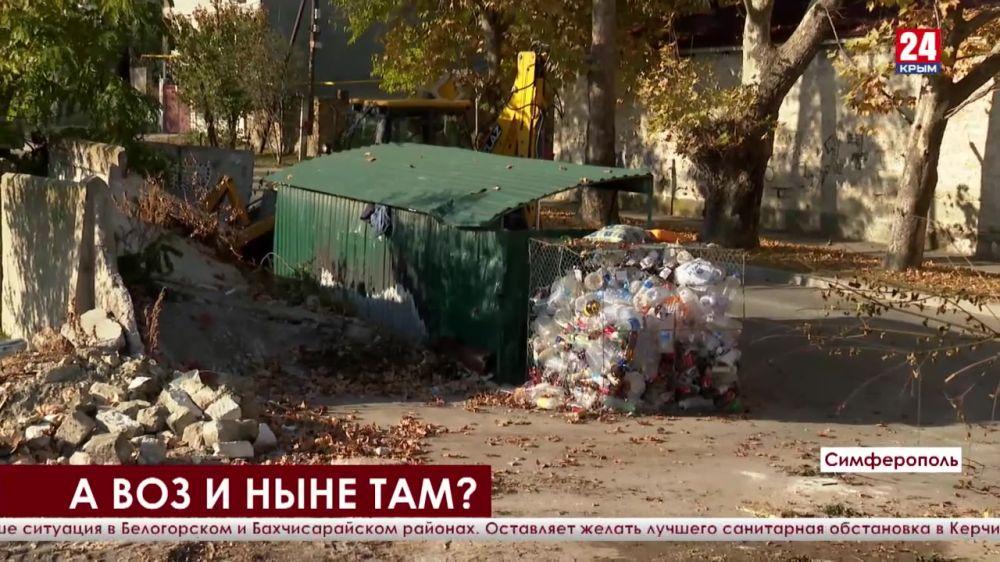 В списке самых грязных городов Республики вновь оказался Симферополь