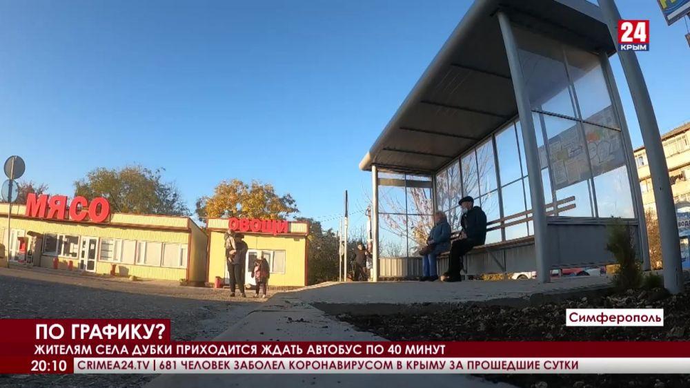 Почему общественный транспорт в Крыму перестал ходить по графику?