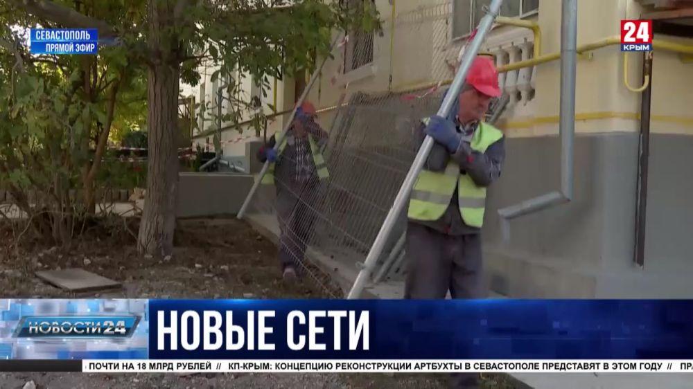 Дома на проспекте Юрия Гагарина в Севастополе впервые подключат к канализации