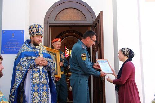 Свердловским пожарным вручены медали накануне дня иконы «Неопалимая Купина»