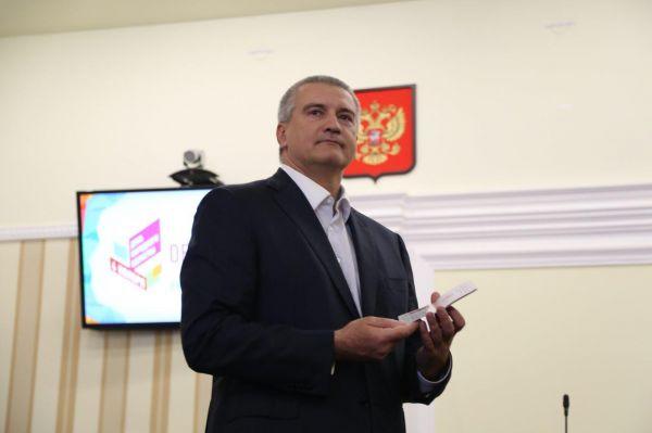 Аксенов поведал о«крымской мечте»