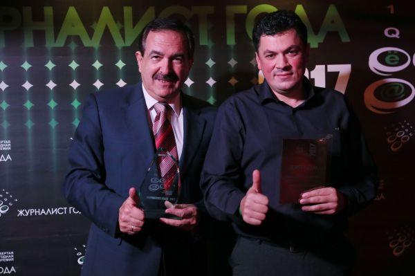 Сергей Аксёнов на ежегодной премии «Журналист года» вручил специальной приз «Гран-при Главы Республики Крым»