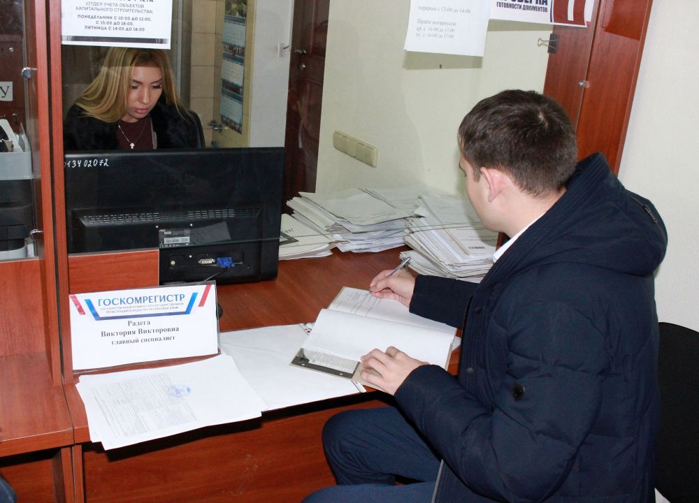 Специалисты Госкомрегистра оформили более 200 объектов недвижимости ГБУ РК «Восточно-Крымский историко-культурный музей-заповедник»