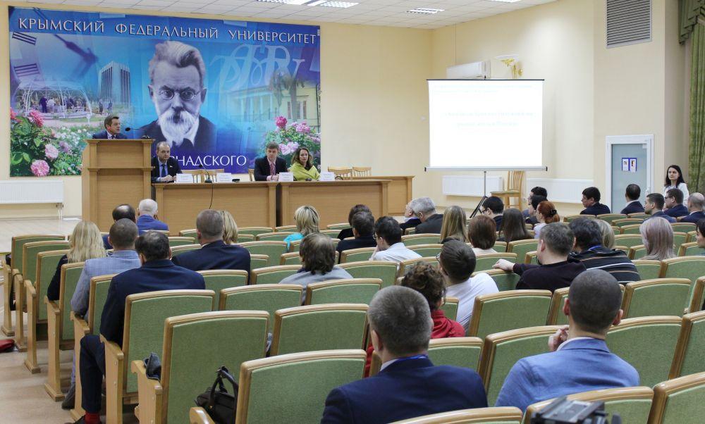 Специалисты Госкомрегистра принимают участие в конференции посвященной регулированию земельно-имущественных отношений в Российской Федерации