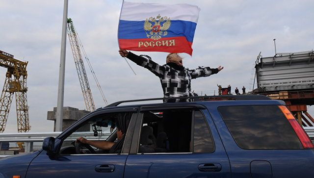 Начало движения автомобилей по Крымскому мосту. 16 мая 2018