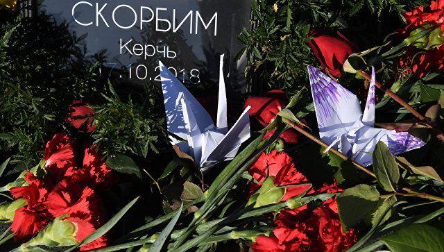 Цветы и бумажные игрушки у народного мемориала во Владивостоке в память о погибших в Керченском политехническом колледже, в котором произошли взрыв и стрельба