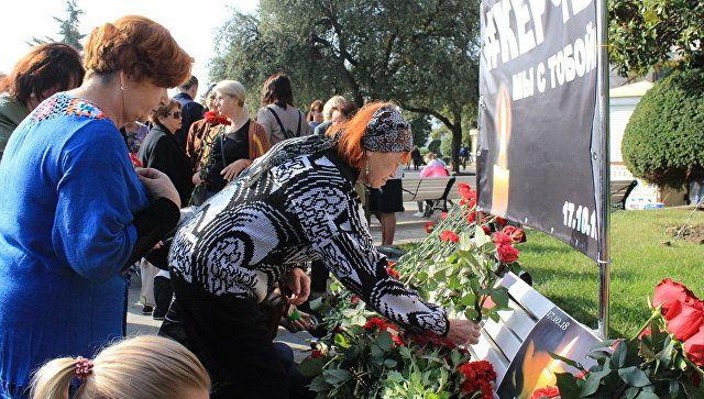 Траурные мероприятия в Ялте в память о погибших в керченском колледже