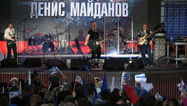 Денис Майданов на концерте в Симферополе в честь пятилетия воссоединения Крыма с Россией